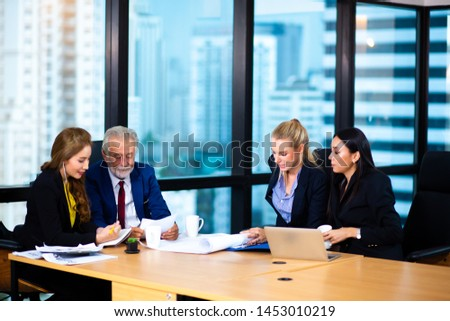 Meeting Corporate Success Brainstorming Teamwork Concept. Business professionals. Business coaching.  #1453010219