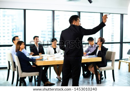 Meeting Corporate Success Brainstorming Teamwork Concept. Business professionals. Business coaching.  #1453010240