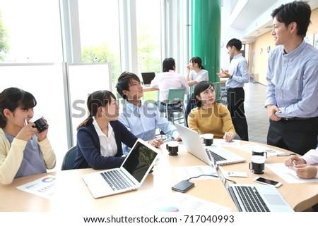 Meeting image #717040993