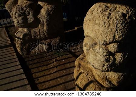 Megalit Tegur Wangi Pagaralam, Indonesia  #1304785240