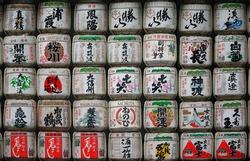 meiji shrine wine barrels - Japan