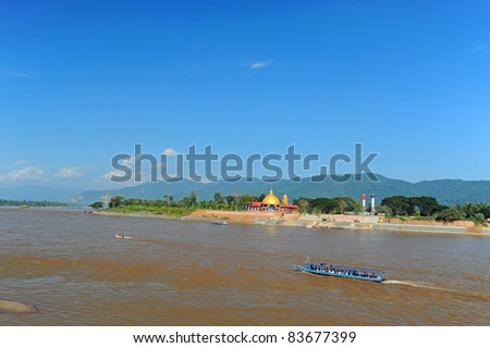 Mekong river in the place named Golden Triangle