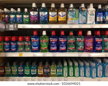 MELAKA, MALAYSIA - FEB 2, 2018: Various of Listerine product displayed at supermarket. Listerine is an American brand of antiseptic mouthwash product, founded in 1879, in St. Louis, Missouri. #1026694021