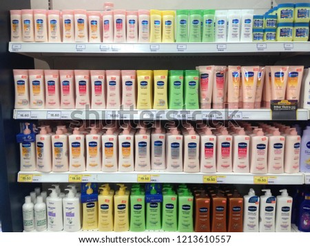 MELAKA,MALAYSIA-OCTOBER 26, 2018: Close up view of  Vaseline lotion products stacked on a shelf in a supermarket. #1213610557