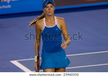 MELBOURNE - JANUARY 19: Slovakian tennis player Daniela Hantuchova, at the Australian Open on January 19, 2009 in Melbourne Australia.