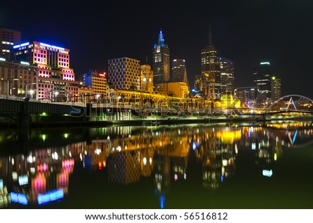 Melbourne railway station at night