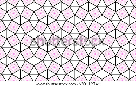 Melting colorful symmetrical pattern for textile, ceramic tiles, wallpapers and design #630119741