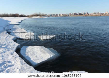Melting ice on the Ob River in the spring, Novosibirsk, Russia #1065235109