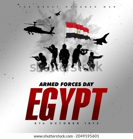 Memorial Day Egypt 6 October 1973 Armed forces day