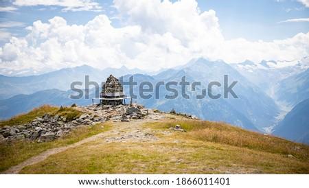 Photo of  Memorial in the Sky Austria