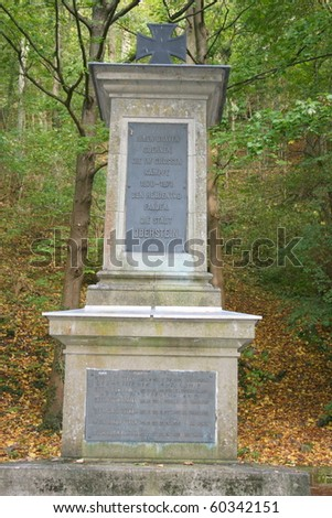 Memorial stone in the forest