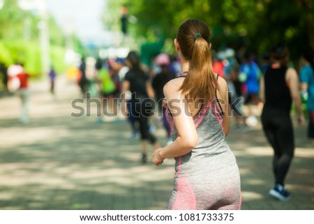 Men and women exercising, aerobics, aerobics in the garden