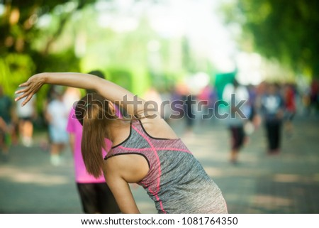Men and women exercising, aerobics, aerobics in the garden