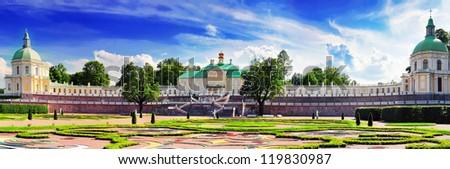 Menshikov Palace in Saint Petersburg, panorama. Russia