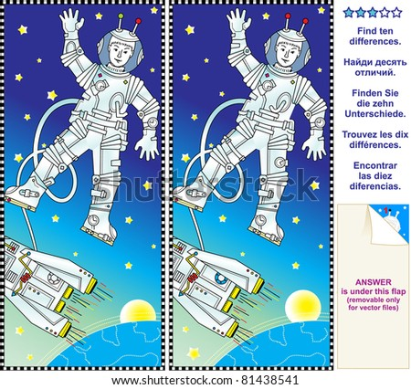 Mental gym visual logic puzzle: Find the ten differences between the two pictures - space, astronaut, rocket, Earth and stars ( for vector EPS see image 81438544 )