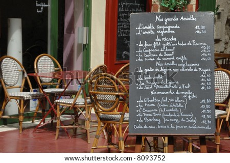 Menu board outside a French restaurant