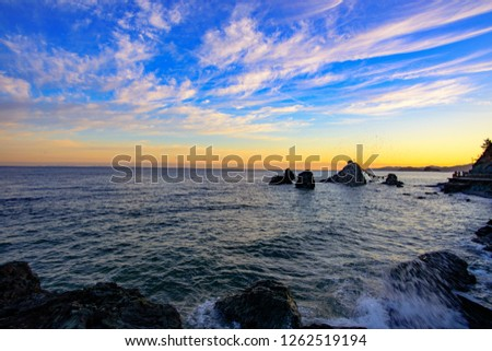 Meoto Iwa Rocks (Married Couple Rocks), Futami, Mie, Japan #1262519194
