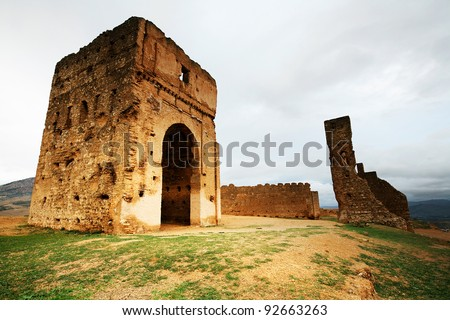 Merenid Fortress, Fes El Bali Imperial City, Morocco, Africa