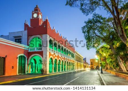 Merida, Mexico. Plaza Grande, downtown of spanish colonial city in Yucatan. #1414131134