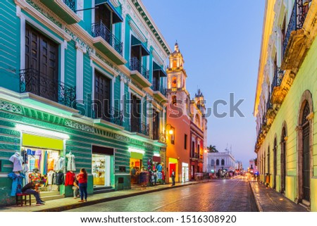 Merida, Mexico. San Idefonso cathedral in the Old Town.