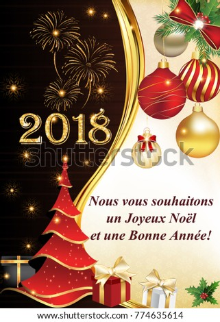 portuguese business seasons greetings christmas new year card portuguese text we wish you merry christmas and happy new year print colors used