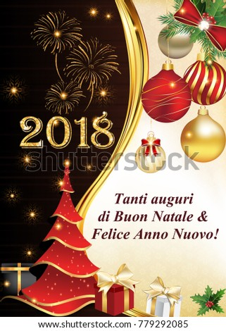 2018 we wish you a merry christmas and a happy new year corporate 2018 we wish you a merry christmas and a happy new year corporate greeting card ez canvas m4hsunfo