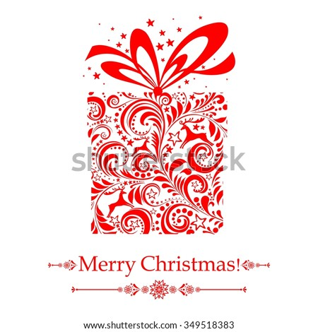 Merry Christmas. Christmas Greeting Card. Celebration Vintage background with Christmas gift box and place for your text.  Illustration