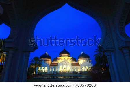 Mesjid Raya Baiturrahman, The Baiturrahman Great Mosque, the biggest mosque in Banda Aceh, Nangroe Aceh Darussalam, Indonesia #783573208