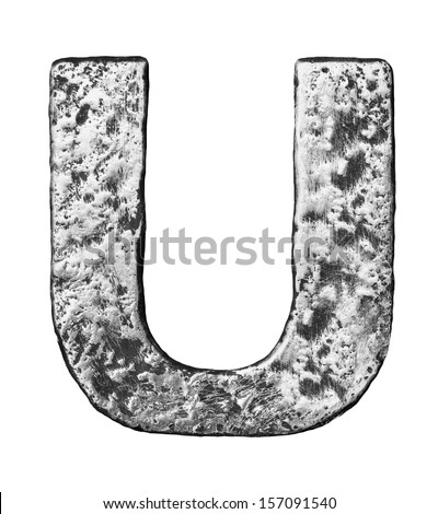Metal alloy alphabet letter U