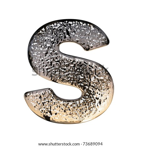 "Metal alphabet symbol on white background, ""S"""
