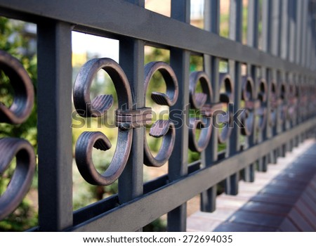 Metal fence - close-up #272694035
