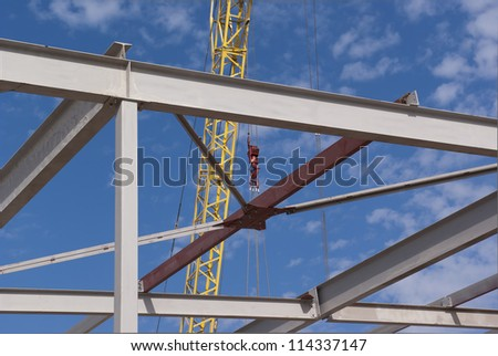 Metal frame for a building