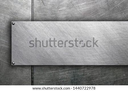 Metal frame on metal background