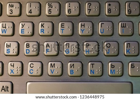 metal keypad with buttons #1236448975