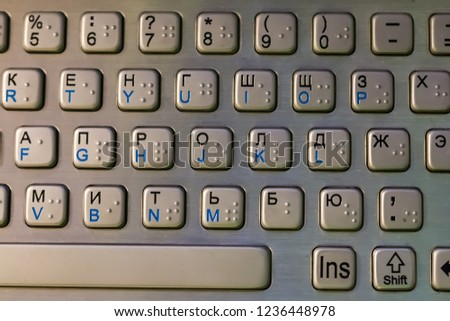 metal keypad with buttons #1236448978