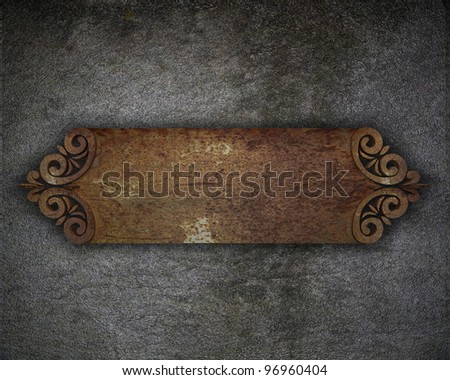 metal plate on a wall