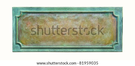 Metal plate with frame and grunge texture for your text. Blank antique weathered plaque with cracks and scratches on the metal surface, isolated on white background.