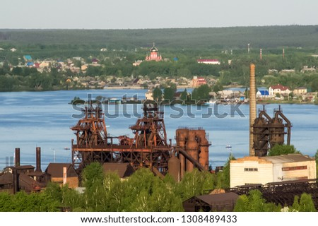 Metal structures and pipes of the plant, industrial landscape, single-industry industry. #1308489433