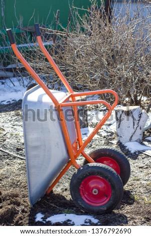 Metal trolley on wheels. #1376792690