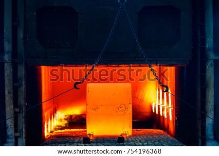 metal tube production #754196368