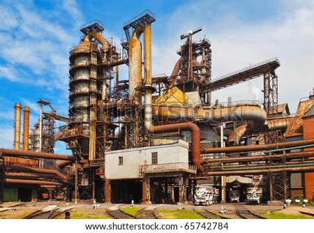 Metallurgical works