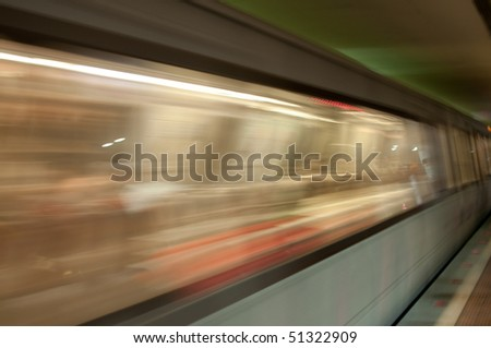 Metro Car rushing by in Washington DC