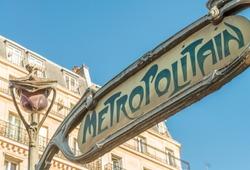 Metro sign, Paris. Underground symbol.