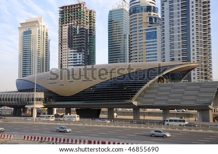 Metro Station in Dubai, United Arab Emirates