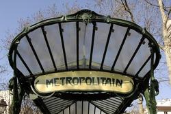 metropolitan entrance plate