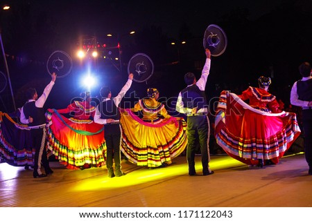 Mexican group of dancers in national costume - living traditions - unrecognizable  #1171122043