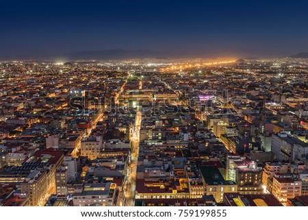 Mexico city at night. #759199855