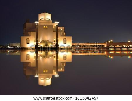 Mia park, Mia park night view,  Museum of Islamic Art, Qatar, Doha, Mia park photos, Qatar attractions,Qatar photos