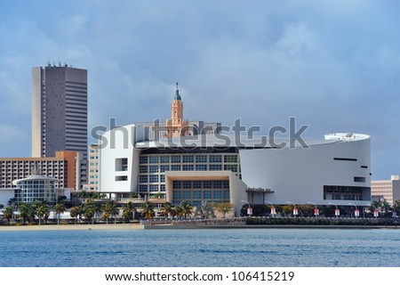 MIAMI, FL - FEB 7: American Airlines Arena at night on February 7, 2012 in Miami, Florida. It is home to the Miami Heat with 2105 seats and has the Florida's largest theater The Waterfront Theater.