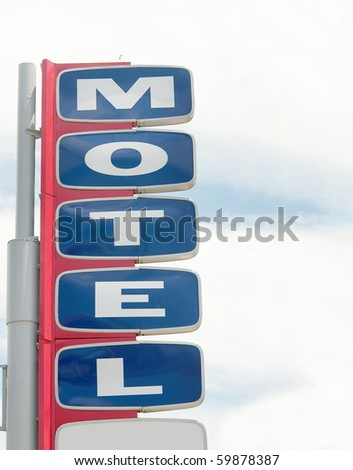 Mid Century Modern Motel Road street sign